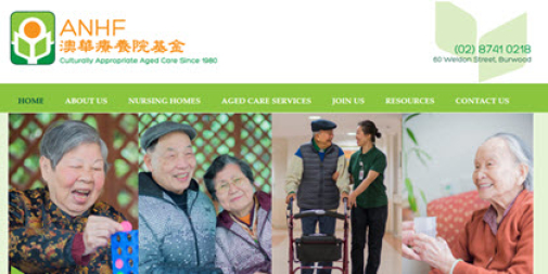 Website Design- Australian Nursing Home Foundation